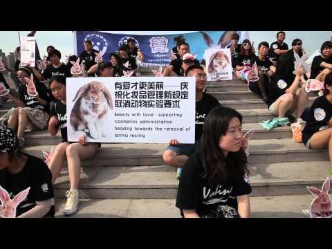 HSI - Celebrating Be Cruelty-Free China