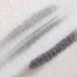 Alterra LE Black is Beautiful vegan Kajal Swatch Urban Decay 24 7 Pencil Zero rubbeln abschminken